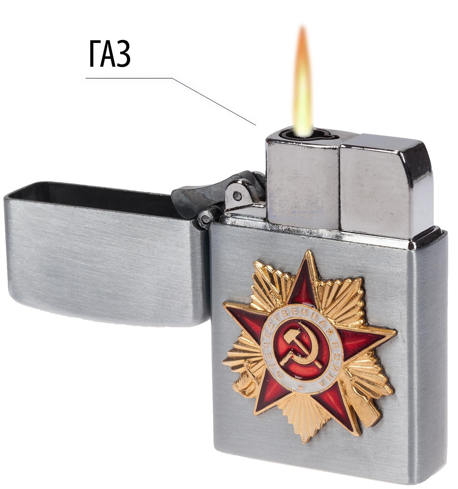 """Коллекционная зажигалка """"Орден Отечественной войны"""""""