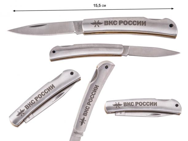 """Коллекционный нож """"ВКС России"""" складной гравированный"""