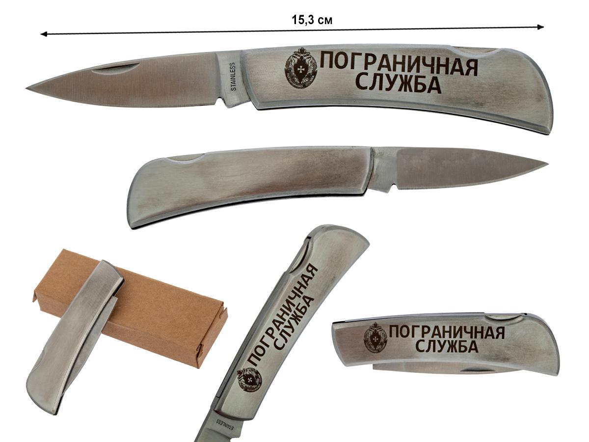 """Коллекционный складной нож """"Пограничная служба"""""""