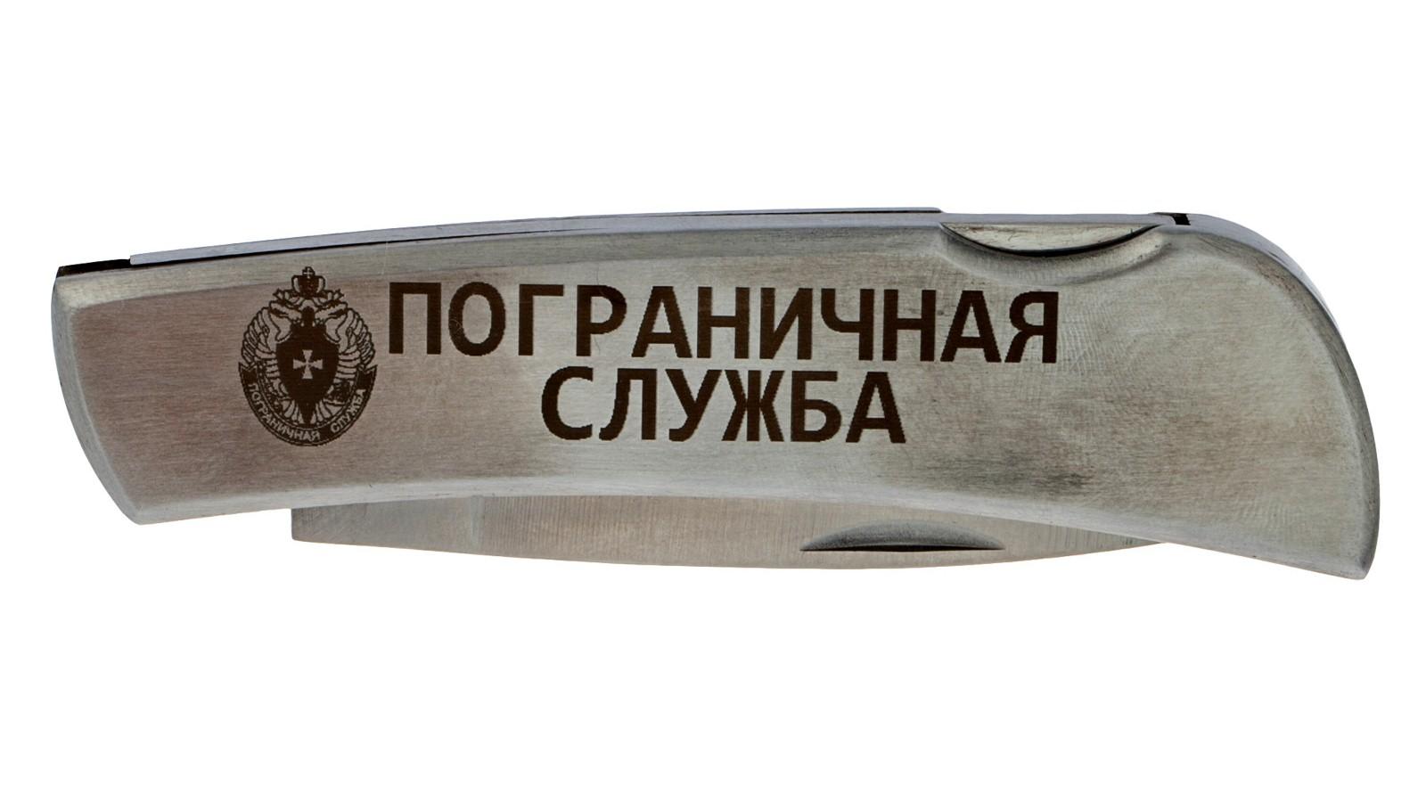 """Коллекционный складной нож """"Пограничная служба"""" авторского дизайна"""