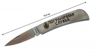 """Коллекционный складной нож """"Пограничная служба"""" с гравировкой"""