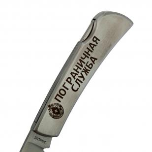 """Коллекционный складной нож """"Пограничная служба"""" по лучшей цене"""