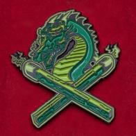 """Коллекционный значок """"Зелёный дракон"""""""
