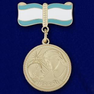 Медаль Материнства СССР 2 степени