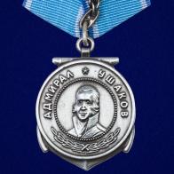 Коллекция медалей СССР