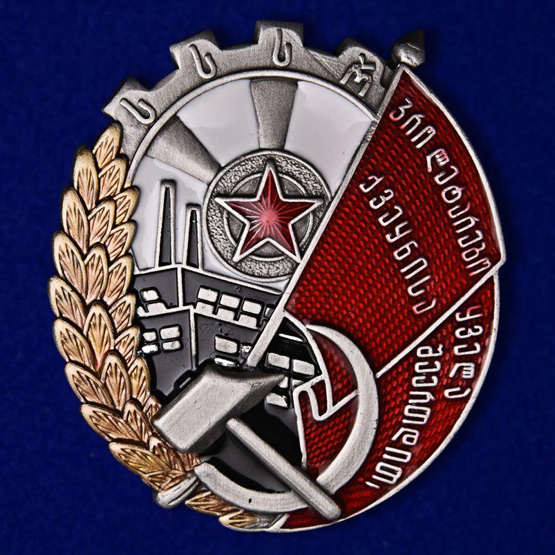 Орден Трудового Красного Знамени Грузинской ССР тип 2