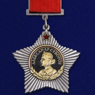 Орден Суворова I степени (на колодке)