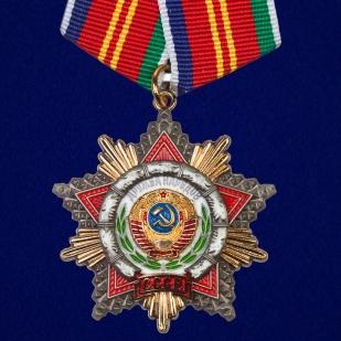Орден Дружбы народов СССР