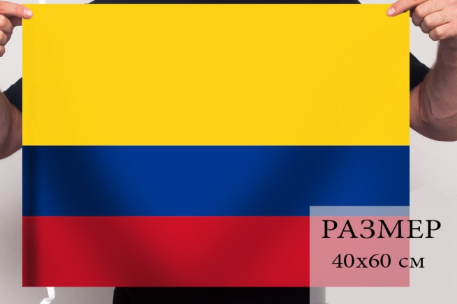 Колумбийский флаг 40x60 см