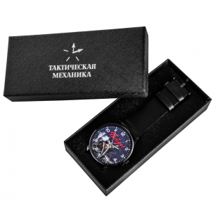 Командирские часы «75 лет Победы» с кожаным ремешком с доставкой