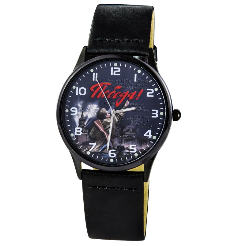 Командирские часы «75 лет Победы» с кожаным ремешком - недорого