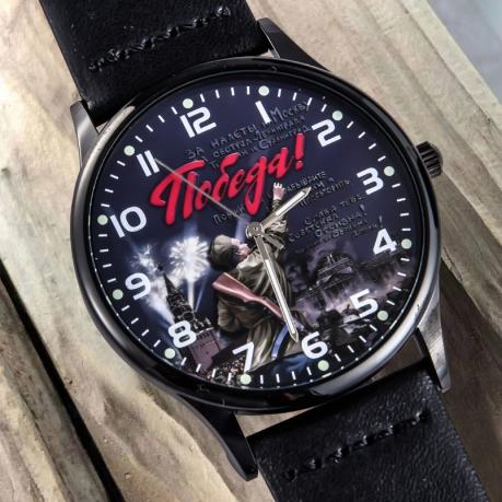 Командирские часы «75 лет Победы» с кожаным ремешком - в Военпро