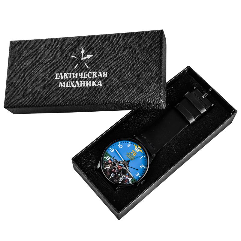 Командирские часы «76-я гв. ДШД ВДВ» с доставкой