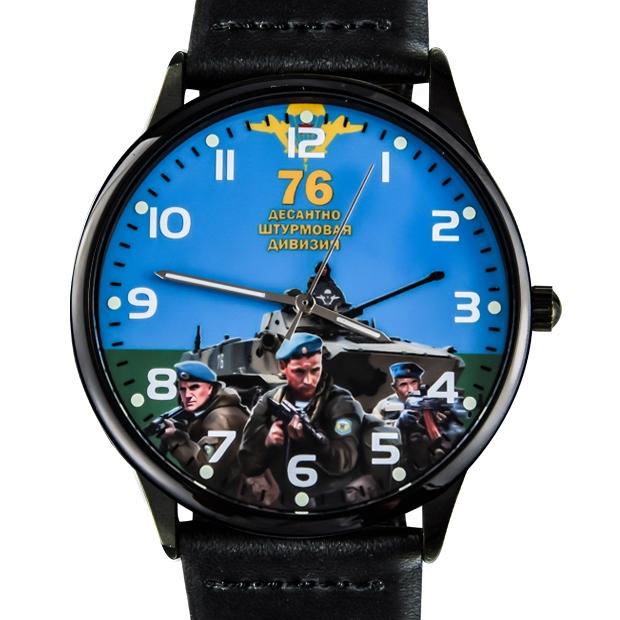 Командирские часы «76-я гв. ДШД ВДВ»