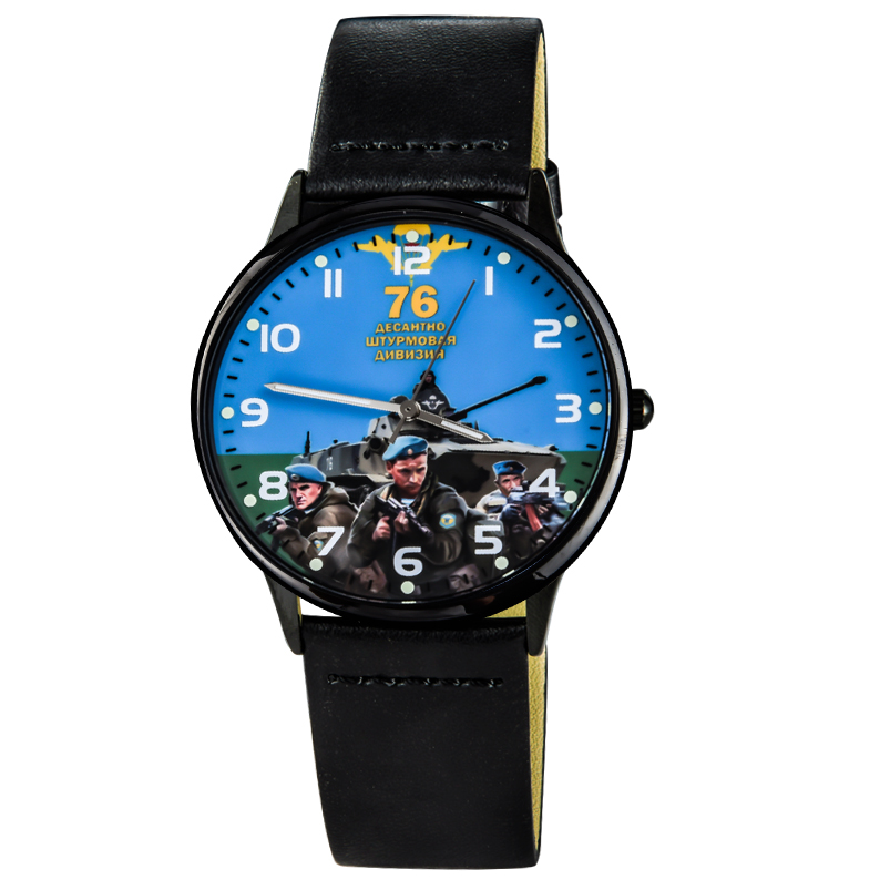 Командирские часы «76-я гв. ДШД ВДВ» - недорого