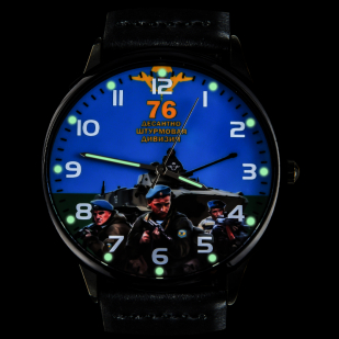 Командирские часы «76-я гв. ДШД ВДВ» с подсветкой