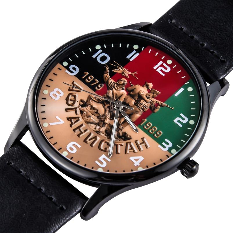 Купить командирские часы «Афганистан»