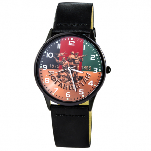 Командирские часы «Афганистан» - недорого