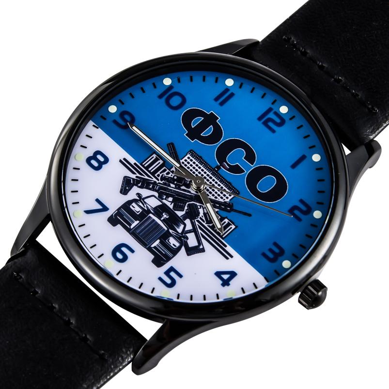 Купить командирские часы «Федеральная служба охраны»