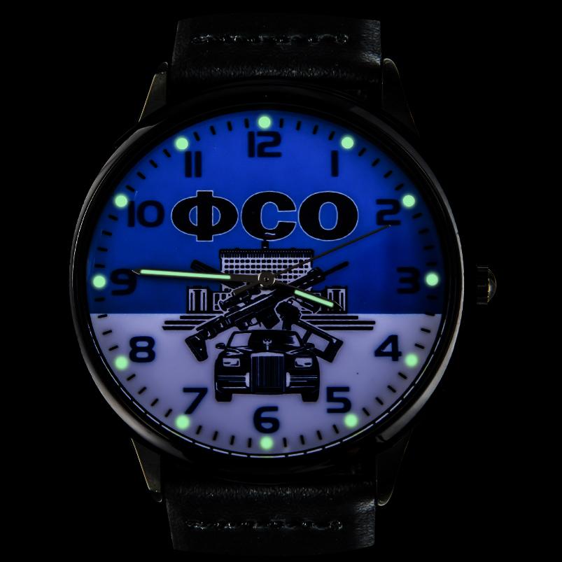 Командирские часы «Федеральная служба охраны» с подсветкой