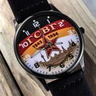 Командирские часы «ГСВГ» - в Военпро