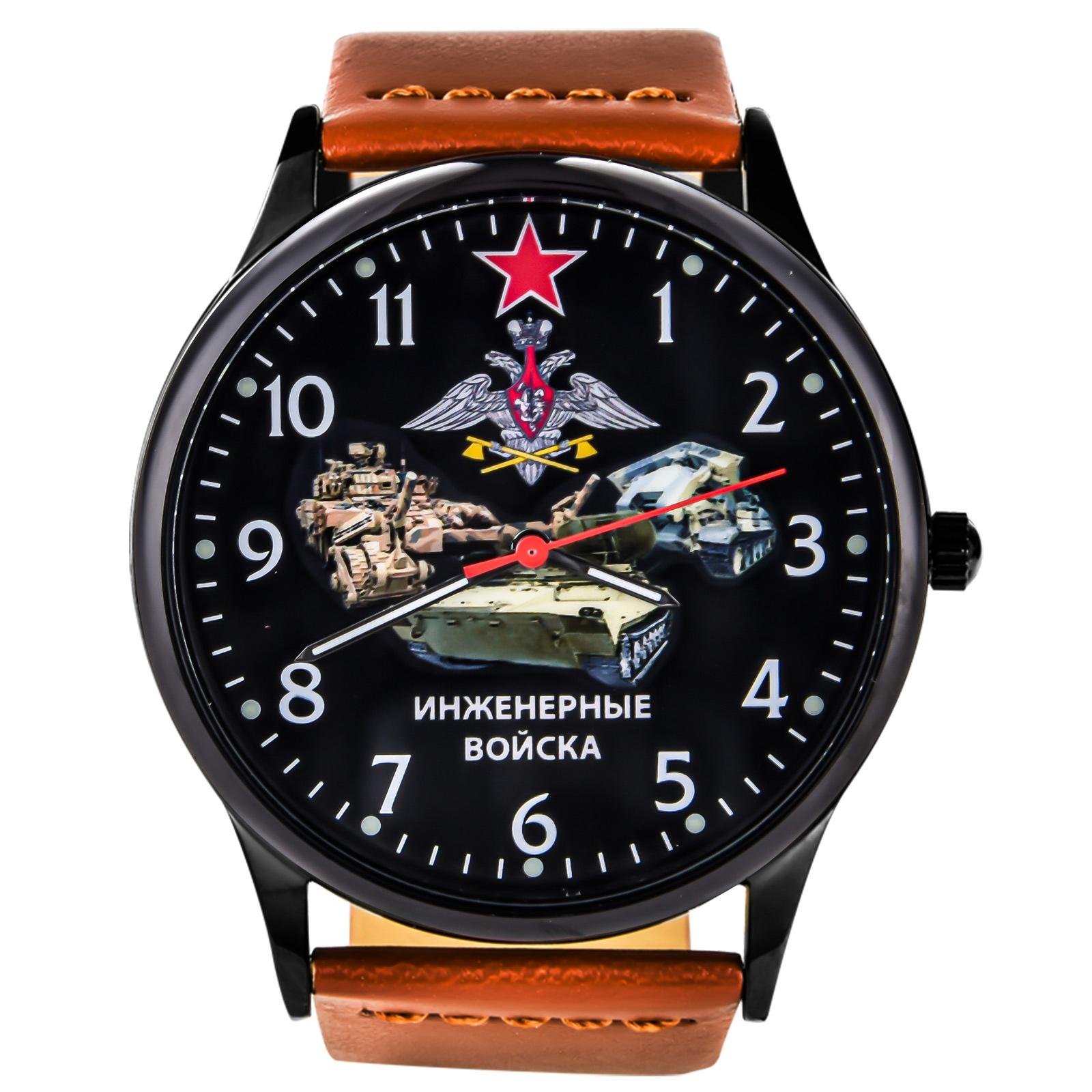 Командирские часы Инженерные войска купить в Военпро