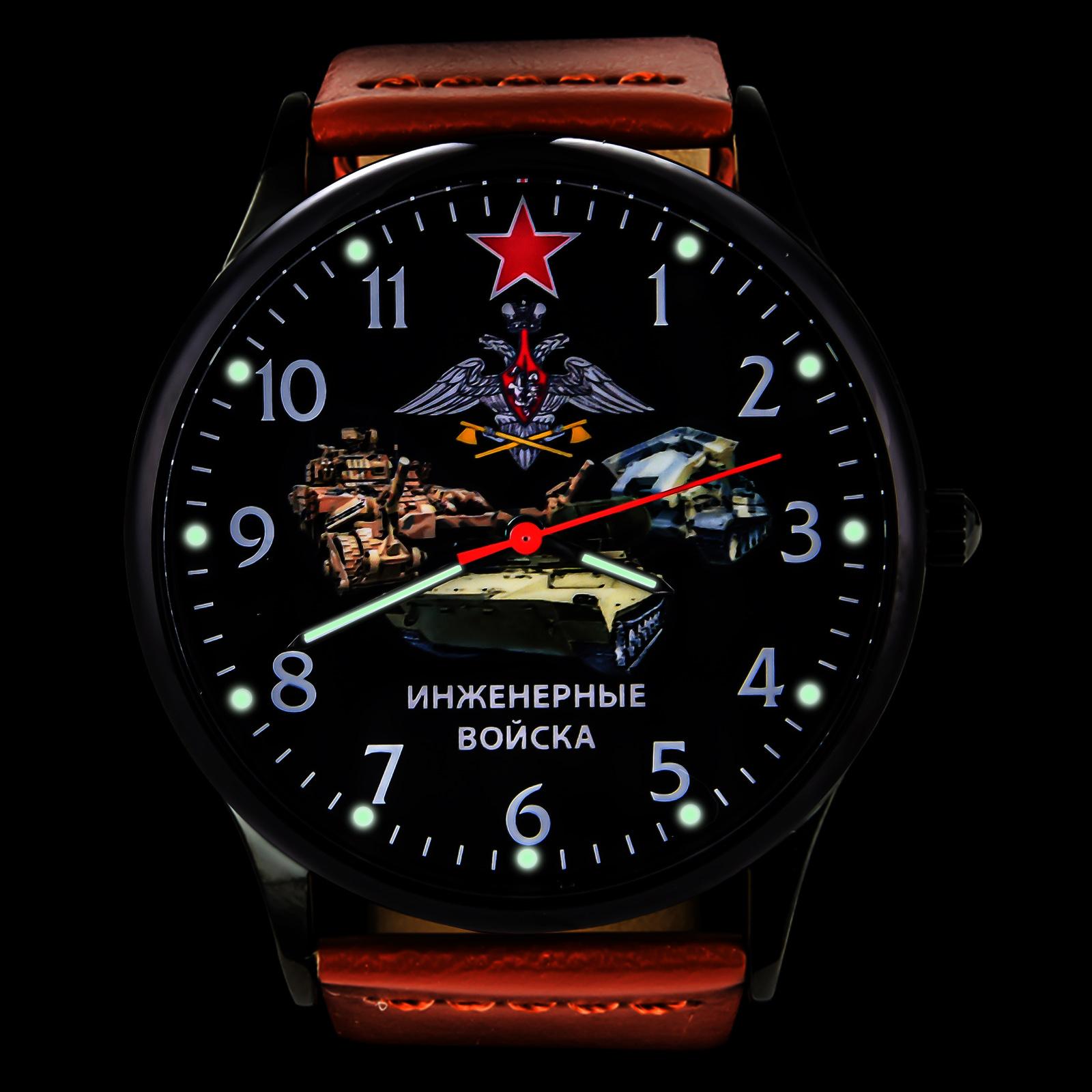 Командирские часы Инженерные войска