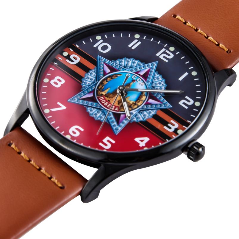 Купить командирские часы к юбилею Победы