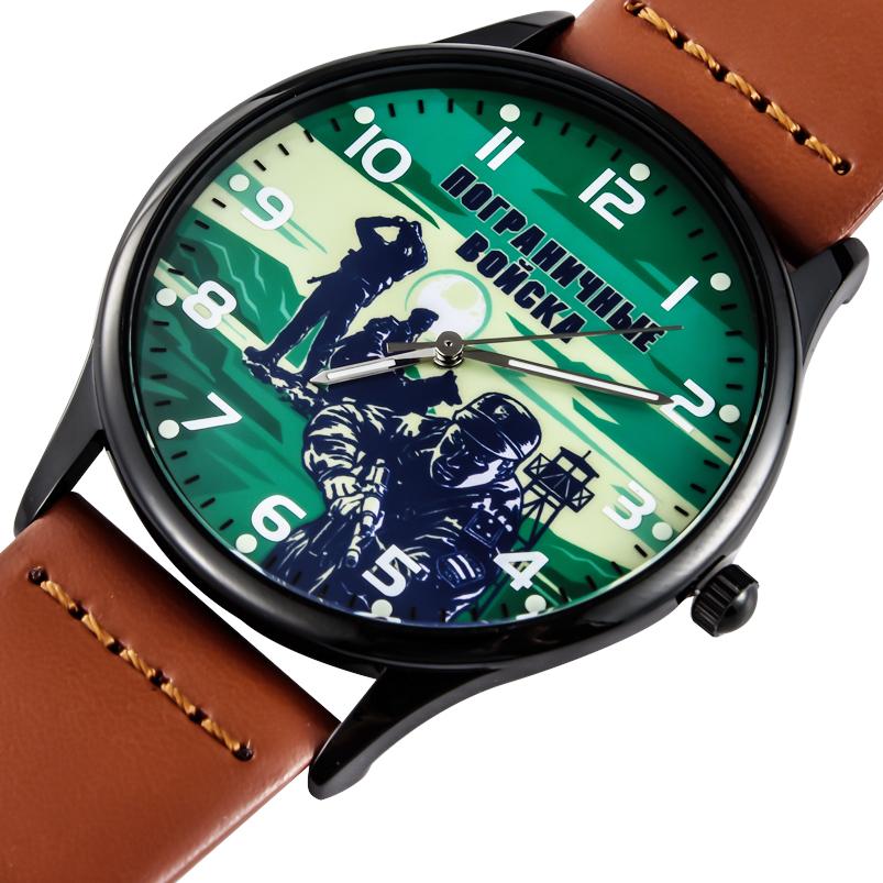 Купить командирские часы «Погранвойска»