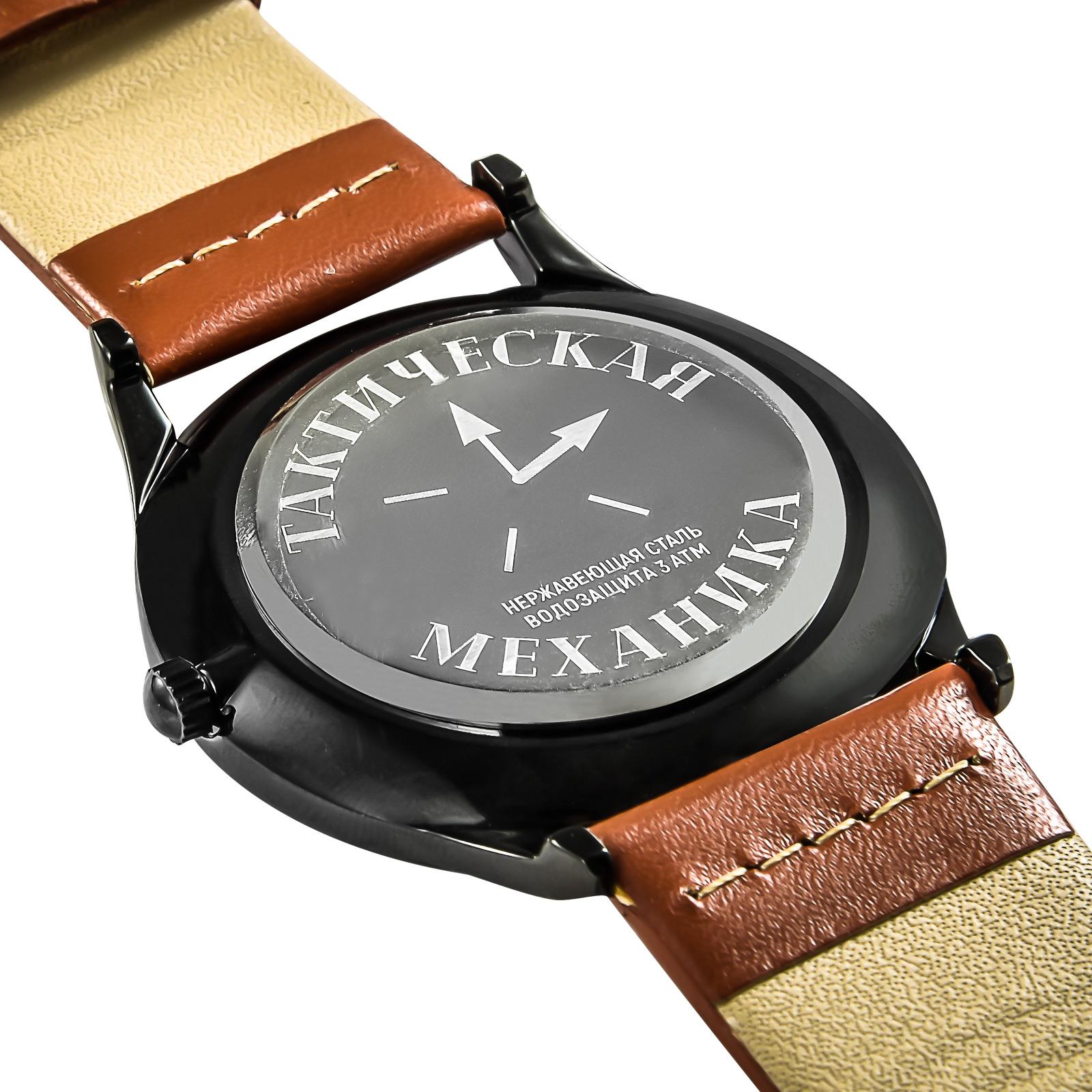 Командирские часы с символикой Росгвардии