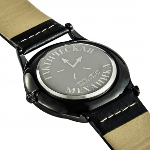 Командирские часы с символикой ВДВ
