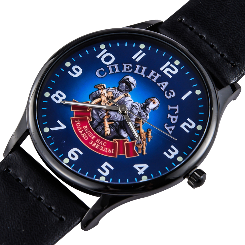 Купить командирские часы «Спецназ ГРУ»