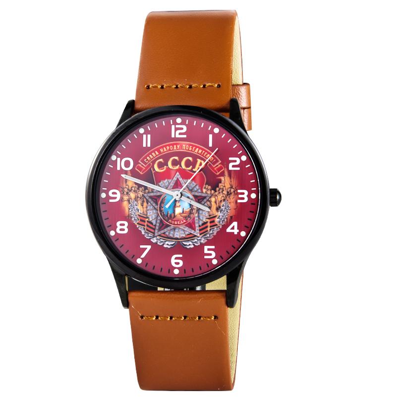Командирские часы «СССР» - по лучшей цене