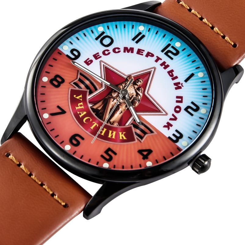 омандирские часы «Участник шествия Бессмертный полк»