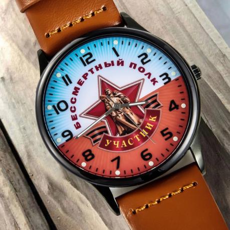 Командирские часы «Участник шествия Бессмертный полк»