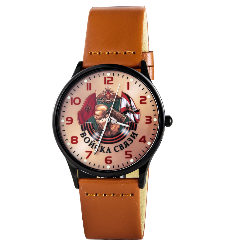 Командирские часы «Войска связи» недорого