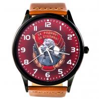 Командирские часы «За Родину! За Сталина!»