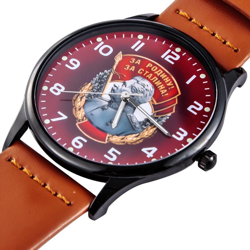 Купить командирские часы «За Родину! За Сталина!»