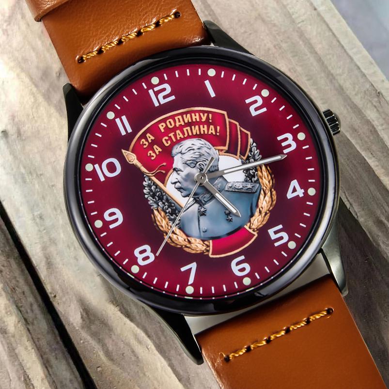 Командирские часы «За Родину! За Сталина!» - в Военпро