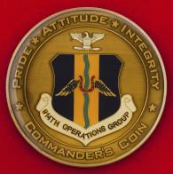 Командирский челлендж коин 914-й оперативной группы ВВС США