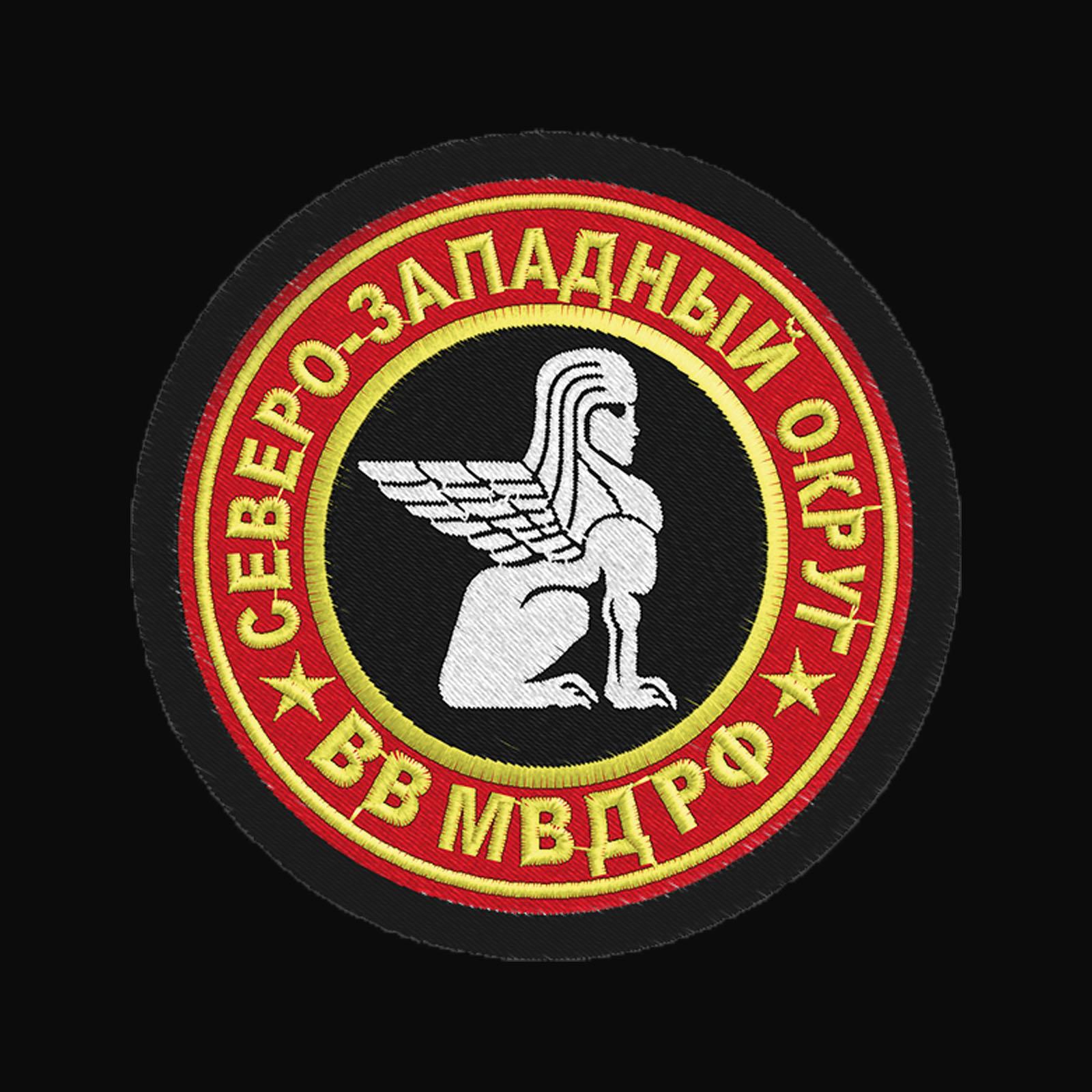 Комфортная мужская толстовка с символикой ВВ МВД на спине и груди