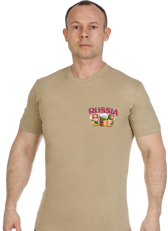 Купить комфортную песочную футболку Россия с доставкой или самовывозом