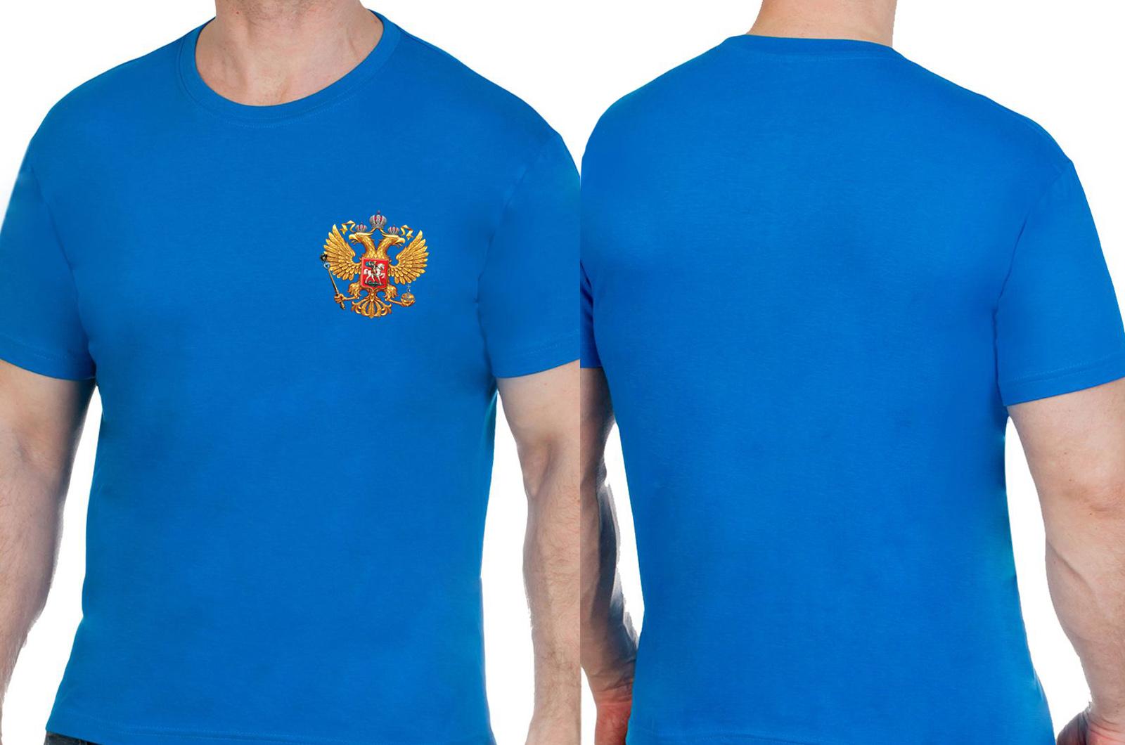Комфортная синяя футболка Россия - заказать в Военпро