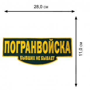 Комфортная толстовка с символикой Погранвойск на спине и груди