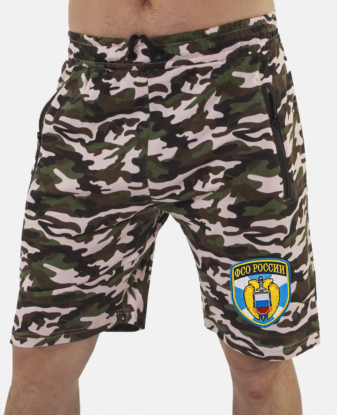 Купить комфортные надежные шорты с нашивкой ФСО по выгодной цене