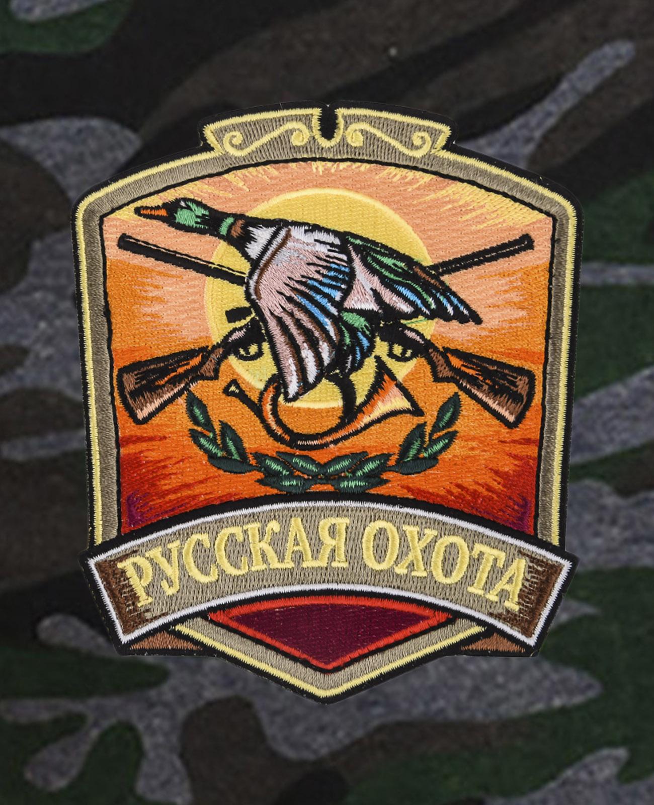 Комфортные охотничьи шорты с карманами и нашивкой Русская Охота