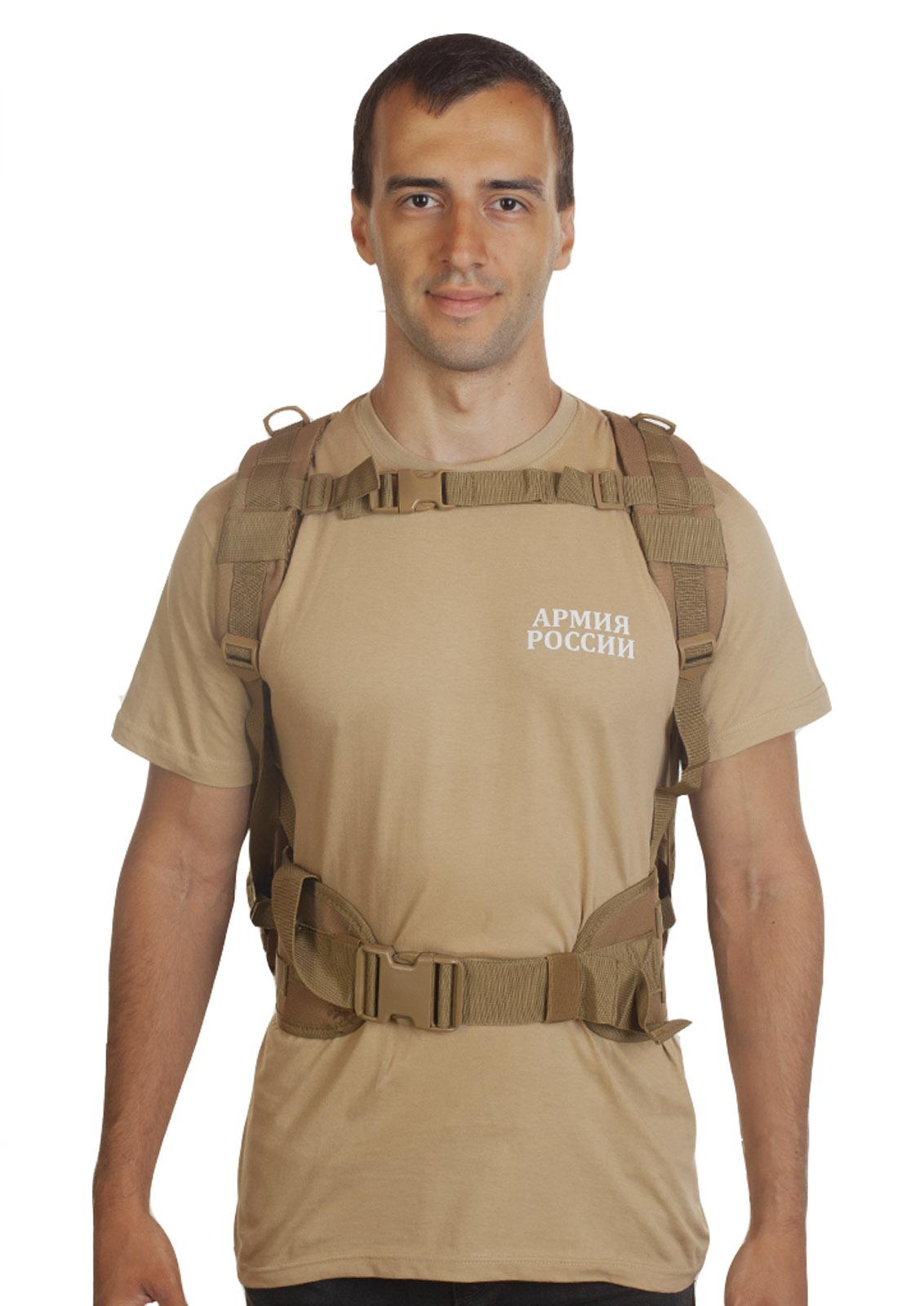 Компактный эргономичный рюкзак для охотников с доставкой