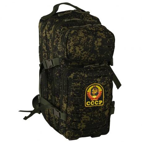 Компактный камуфляжный рюкзак с эмблемой СССР