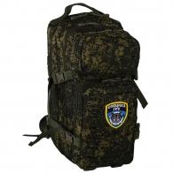 Компактный камуфляжный рюкзак спецподразделений ГРУ