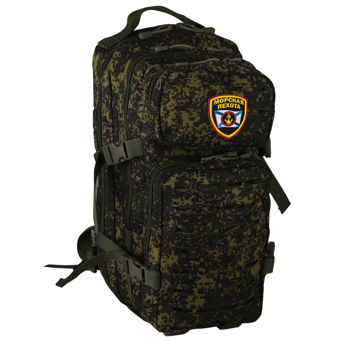 Компактный камуфляжный рюкзак Морской пехоты